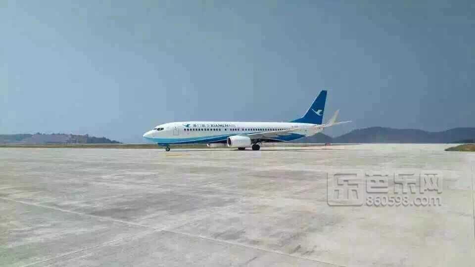 第一架飞机降落三明机场