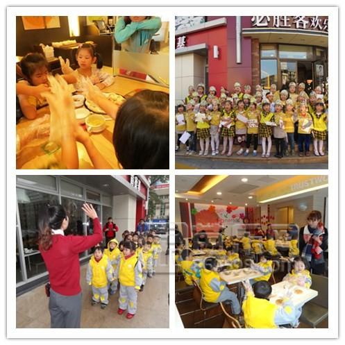 阳光双语幼儿园2015我们一起走过的美好时光